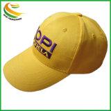 ブランドのロゴの昇進ブランク野球のトラックの帽子
