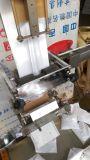 Máquina do saquinho da água da máquina de empacotamento de Liqiud/(AH-ZF1000)