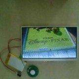5inch LCDスクリーンの挨拶状のビデオモジュール