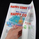 最もよい価格のプラスチックおむつの使い捨て可能な袋