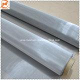 金網かステンレス鋼の金網または編まれた金網