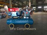 самый дешевый передвижной тепловозный компрессор воздуха 5bar с баком воздуха