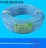 PVC низкого напряжения тока покрыл цену электрического кабеля 2.5mm