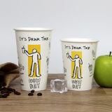 Venta directa 10oz de la fábrica tazas de café de papel de un sólo recinto grandes para la bebida