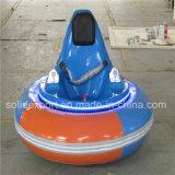 販売電池式UFOのバンパー・カーのための移動式遊園地の膨脹可能なバンパー・カー
