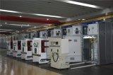 Metal-Clad entfernbare Innen-Wechselstrom-Metall-Beiliegende Schaltanlage (KYN61-40.5)