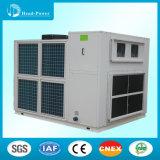 20HP 22HP 25HPの屋上によって包まれる中央エアコン