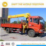 熱い販売8トンのトラックのクレーンによって取付けられるクレーン