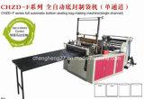 Sacchetto inferiore automatico pieno di sigillamento di Chzd-F che fa macchina (singolo canale)