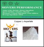 高品質の銅のLアスパラギン酸塩の食品等級、供給の等級