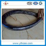 Flexible haute pression flexible en caoutchouc d'huile hydraulique