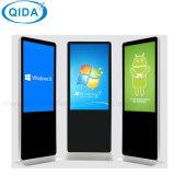 タッチ画面の表示デジタル表記のキオスクを広告する立つ床