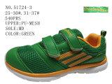 Три цвета два размера спортивную обувь