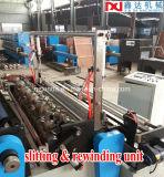 Ламинирование повредят высокая скорость автоматической Maxi роликовая машина