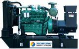 300kVA Yuchai 240kw Alimentation de secours Groupe électrogène Diesel