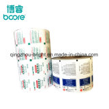 Напечатано медицинского класса рулонов бумаги для упаковки
