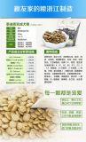 Qualität behandelt Nahrung- für Haustiereerwachsene Massenhundenahrungsmittel