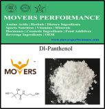 高品質のビタミンとベストセラー: DlPanthenol
