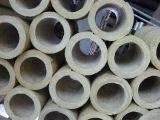 Стеклянная вата алюминиевой фольги трубы диаметра 15-150mm