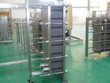 permutador de calor de placas de aço inoxidável do refrigerador do mosto