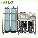 Filtre industriel de système de RO du matériel 1000L/H de traitement des eaux de Chunke
