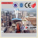 كامل البسيطة خط إنتاج الأنابيب للاسمنت ( 300TPD - 1000TPD ) مطحنة الأسمنت و الفرن