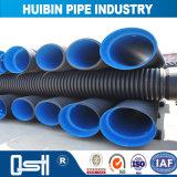 Het plastic HDPE van de Buis Systeem van de Montage van de Pijp van de Watervoorziening met Koppeling