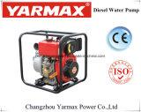 Mantenimiento fácil de la bomba de agua y depósito de gasolina ancho de la aplicación 4kw 15L