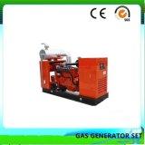 Vendas quente 100kw BTU conjunto gerador de gás com aprovado pela CE