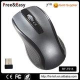 حاسوب فأرة [أوسب] بصريّة [2.4غ] لاسلكيّة أخرس فأرة