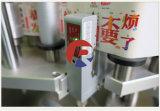 Empaquetadora de etiquetado de la botella automática de la cápsula de Rlb de la confianza