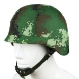 M88弾道ヘルメット、防弾ヘルメット、ヘッド保護