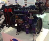 QC4102D het Type van dieselmotor en 4 Cilinder Nr van de Delen van de Dieselmotor van Cilinders