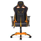 Modren Ineinander greifen-Salon-Sitzungs-Spiel, das Computer-Stuhl läuft