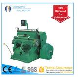 Máquina que corta con tintas de alta calidad con la certificación del Ce