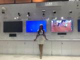 Épissage 42-60 pouces grand écran LCD pour le centre de commande (notre usine de prendre part à l'exposition)