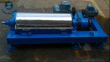 水処理のデカンターの遠心分離機