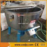 Misturador de plástico da série sh para grânulos/Pelotas
