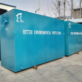 いろいろな種類の廃水の処分のための統合された汚水処理場