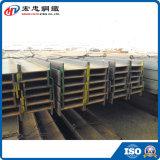 Ss400 viga de acero H para la construcción de la estructura de acero H (perfil)