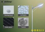 La luz de calle solar integrada inteligente MPPT Controlador 3 años de garantía