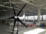 400Wセリウムの証明書が付いている水平の軸線の風発電機