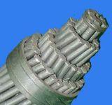 アルミニウム覆われた鋼鉄によって補強されるACSR