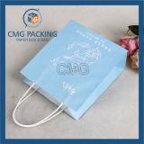 На заводе логотип Custome печатных бумажных мешков для пыли с помощью рукоятки (DM-GPBB-094)