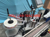 Автоматический высокоскоростной бумажный слипчивый стикер/прозрачный стикер одно - бортовая машина для прикрепления этикеток