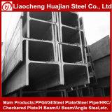 Viga prefabricada del edificio H de la estructura de acero de la alta calidad