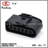 6가지의 방법 까만 VW 가속기 조절 페달 자동 연결관 1j0 973 726