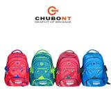 Schoolbag студента средней школы плеча двойника способа надувательства Chubont горячий