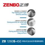 Bolsa de papel Hoja-Que introduce automática de alta velocidad que hace la máquina (bolsa de papel ambiental de alto grado que hace ZB1260s-450)