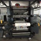 4つのカラー非編まれるペーパーフィルムのための高速印字機